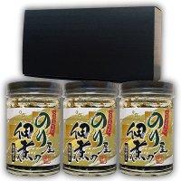 塩分控えめ やや甘口 のり屋の佃煮3個セット(オリジナルBOX入)