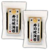お寿司屋さんの寿司焼海苔 半切50枚入×2袋