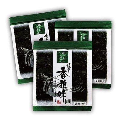画像1: 江戸前 ちば海苔 香雅味 緑 3帖