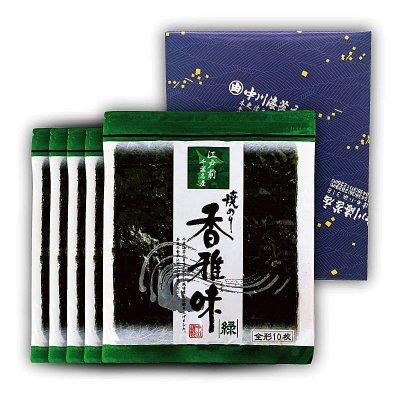 画像1: 江戸前 ちば海苔 香雅味 緑 5帖箱入包装済み