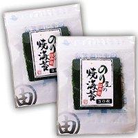 手巻きごはん専用 江戸前 のり屋の焼海苔 四切30枚入×2袋