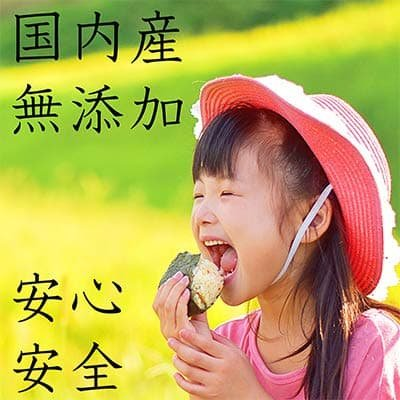 画像2: 江戸前 ちば海苔 香雅味 金 5帖