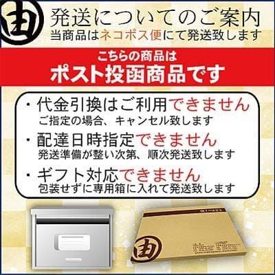 画像4: 人には教えたくない海苔漁師さん家の美味しい焼海苔(佐賀県産) 全形30枚入