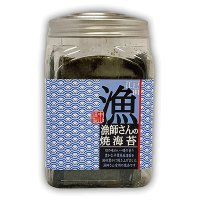 江戸前 漁師さんの焼海苔ボトル 8切64枚入
