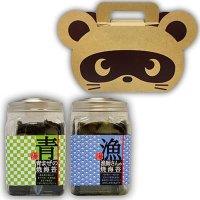 選べる味海苔・焼海苔ボトル2個セット(貯金箱になる中川ポコ太郎BOX入)