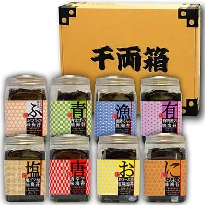 画像1: 選べる味海苔・焼海苔ボトル8個セット(お宝箱にも使える千両箱入)