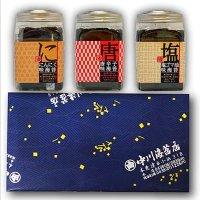 選べる味海苔・焼海苔ボトル3個セット(スリーブケース入)