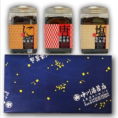 画像1: 選べる味海苔・焼海苔ボトル3個セット(スリーブケース入)