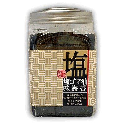画像2: 選べる味海苔・焼海苔ボトル8個セット(お宝箱にも使える千両箱入)
