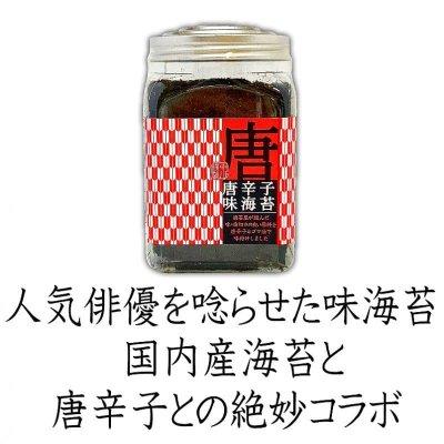 画像2: 海苔大好き俳優 山田孝之さんご購入海苔セット