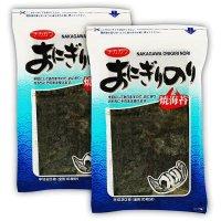 スッポリ包めて噛み切れるしっとり海苔の直巻きおにぎり用 焼海苔 半切20枚入×2袋